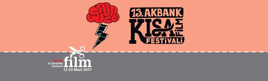 13. Akbank Kısa Film Festivali, 13-23 Mart, Akbank Sanat