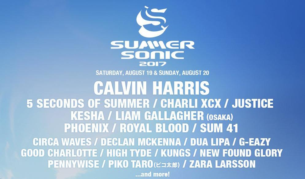 Summer Sonic, 19-20 Ağustos, Japonya