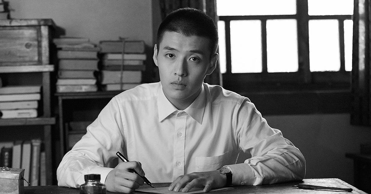 Kore Film Günleri - Dongju: Bir Şairin Portresi, 21 Kasım Çarşamba, Akbank Sanat
