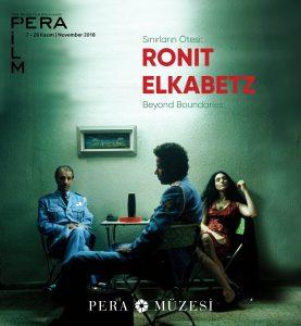Sınırların Ötesi: Ronit Elkabetz, 28 Kasım'a kadar, Pera Müzesi